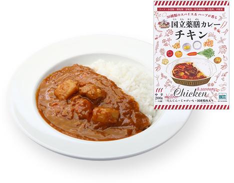 国立薬膳カレー・チキン
