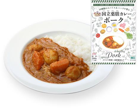 国立薬膳カレー・ポーク