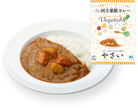 国立薬膳カレー・野菜
